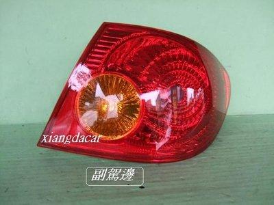 [重陽]豐田TOYOTA ALTIS   2001-03後燈/倒車燈/  後燈下飾板[左右2邊都有貨]