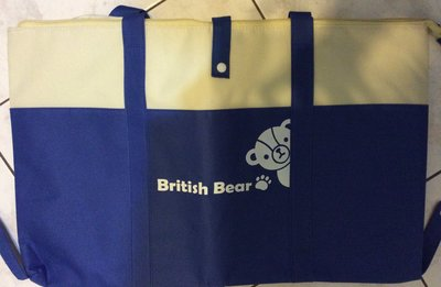 British Bear英國熊環保束口多功能保冷袋