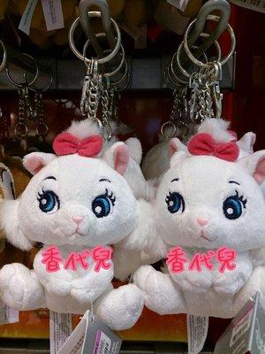 (香代兒)香港 迪士尼代購 瑪麗貓 玩偶 鑰匙圈