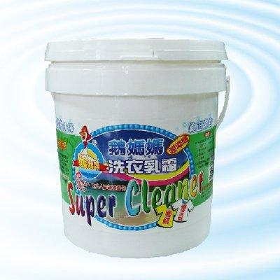 深層洗淨超濃縮洗衣乳霜 – 檸檬香【4KG】