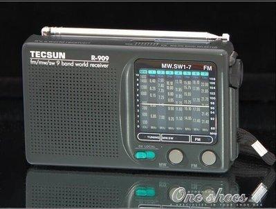 ZIHOPE R-909收音機老人全波段便攜老式年FM調頻廣播半導體ZI812