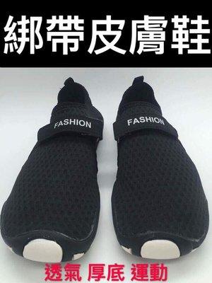☆鞋墊哥☆新款綁帶設計 二代皮膚鞋 加厚底款 運動健身 包覆性超強!
