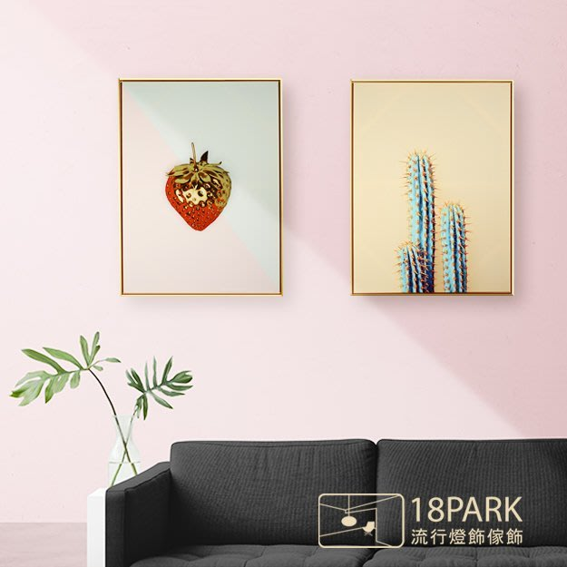 【18Park 】精緻細膩 cactus [ 畫說-Fun仙人掌-50*70cm(鵝黃) ]