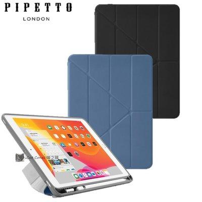 英國 Pipetto iPad 10.2 多角度多功能保護套 (內建 Apple Pencil 筆槽) 喵之隅