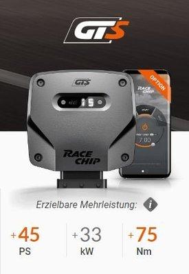 德國 Racechip 外掛 晶片 電...