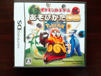 NDS Pokémon Card Game: How To Play 純日版