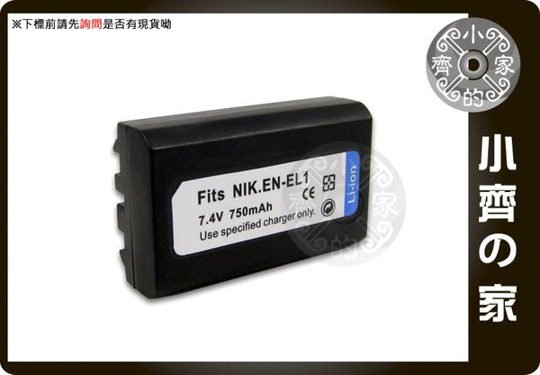 小齊的家 Nikon Coolpix 4300,4500,4800,5000,5400,5700,8700,NP-800,EN-EL1鋰電池