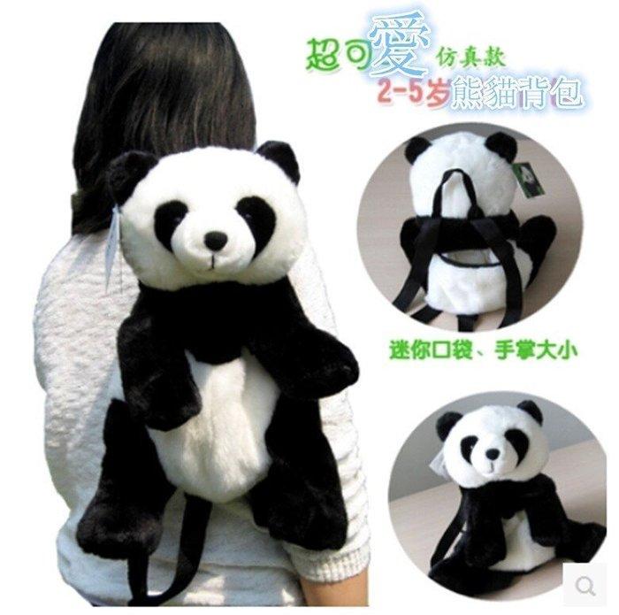 韓版兒童雙肩熊貓背包 幼兒園男女寶寶書包 可愛毛絨公仔生日禮物