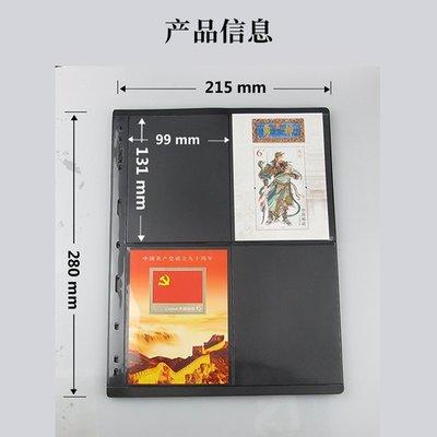 #熱賣店家#PCCB集郵冊9孔田字格黑底雙面活頁方聯郵票撲克收藏單格99×131mm(200元起購)