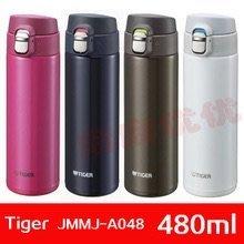 櫻花樹~桃紅色、白色 虎牌保溫杯 保溫瓶TIGER MMJ~A048超輕 夢重力(重量只有