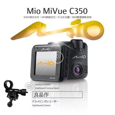 破盤王 台南 Mio MiVue C3...