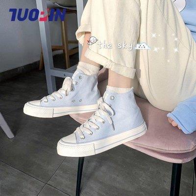 鮀品ins帆布鞋女鞋子2020年夏季新款韓版ulzznag百搭板鞋高筒潮鞋-微利雜貨鋪-可開發票