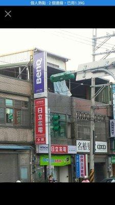 【全揚】【日立HITACHI】8公升除濕機【RD-16FQ】【中壢店=實體店面】