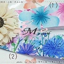 My girl╭*DIY材料、禮物包裝絲帶髮飾素材花紋圖案*38mm寬 - 大花朵羅紋帶 (可選款) ZD0767*