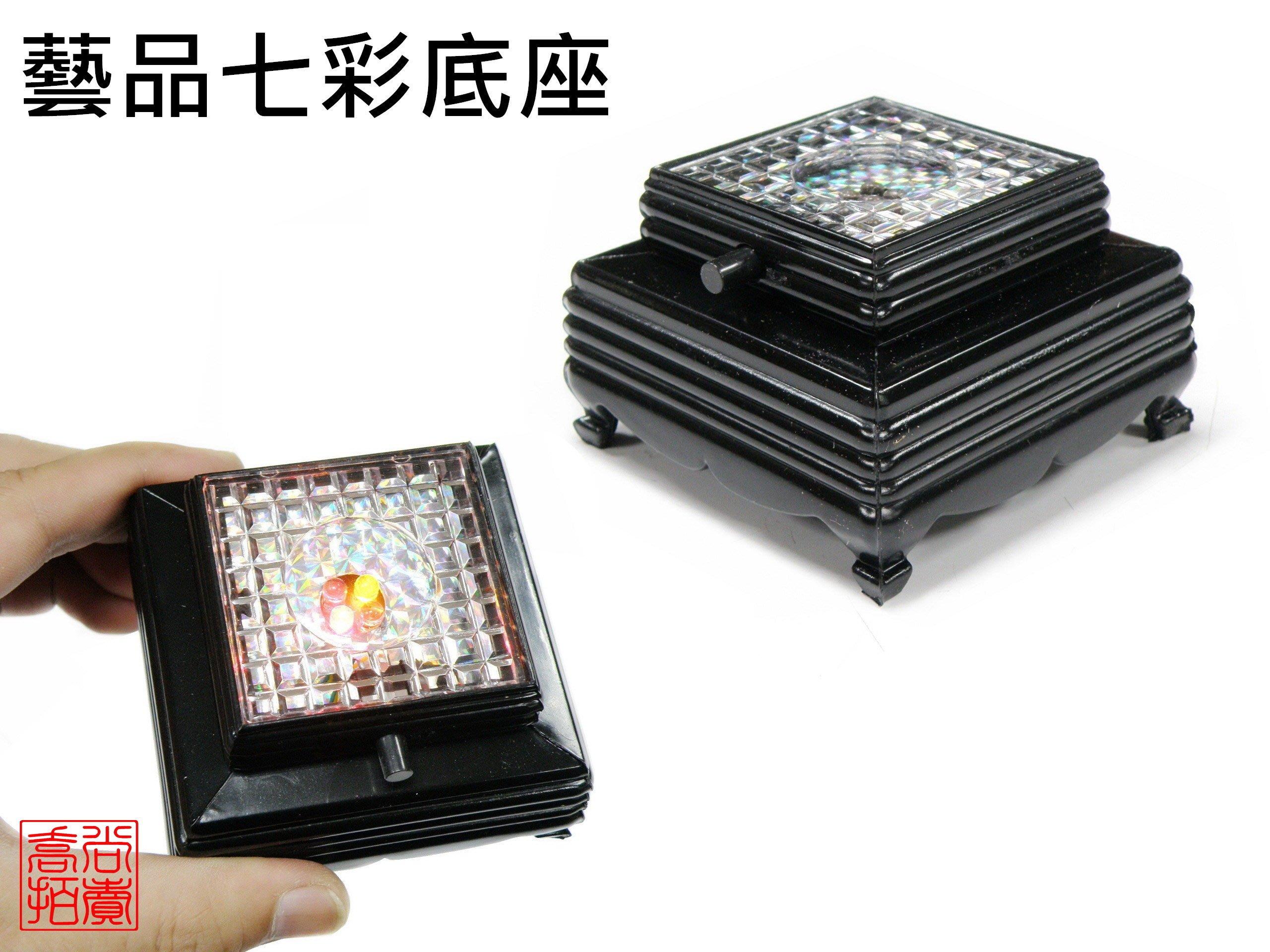 【喬尚拍賣】3D雷雕柱底座.四方七彩燈光座.藝品專用