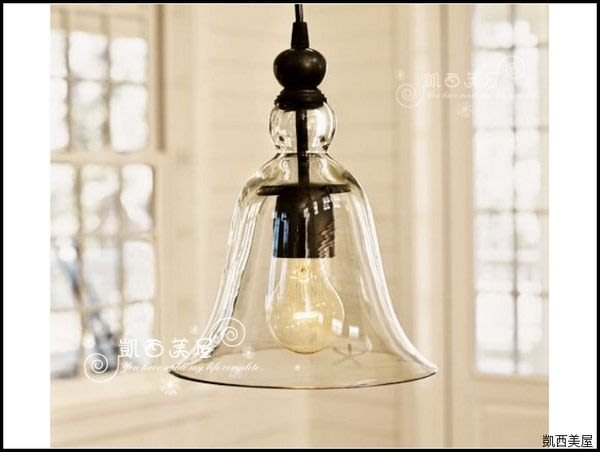 凱西美屋 美式鄉村鍛鐵復古玻璃吊燈 水晶鈴鐺吊燈
