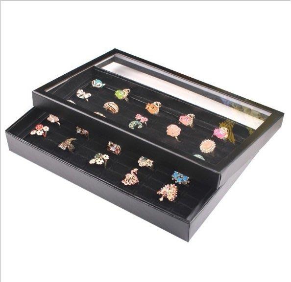 **蘆洲嘉嘉** 100位戒指盒/飾品盒/首飾盒/耳釘戒指收納/展示盒--黑色