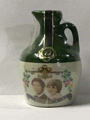 戴安娜王妃大婚紀念酒辦超限量發行全球50瓶