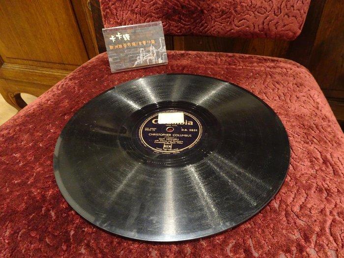 【卡卡頌 歐洲跳蚤市場/歐洲古董】荷蘭Columbia_Guy Mitchell十吋78轉 西洋老歌黑膠唱片