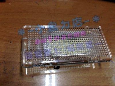 (小鳥的店)寶馬 E39 E52 E65 E66 E67 E90 E92 專用 後廂燈 總成 超亮款 替換式 18晶