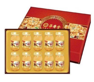╭*早安101 *╯華齊堂元氣雙蔘飲禮盒(60ml*10瓶/盒) ㊣↘399元