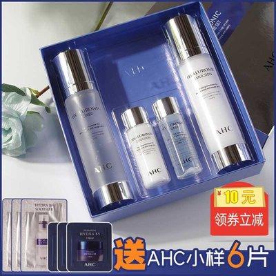 右米雅彩妝~韓國ahc神仙水水乳套裝套盒送小樣玻尿酸2件套單瓶補水保濕男女士