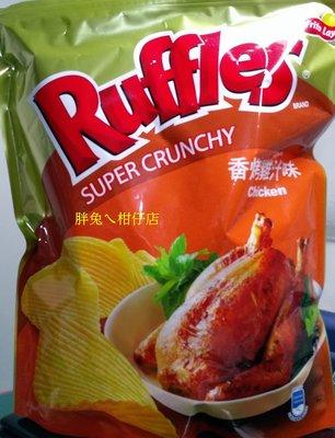 RUFFLES 樂事波樂香烤雞汁味洋芋片 580g/包