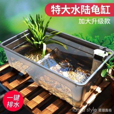 Mimo小屋雜貨鋪 酷爬烏龜缸帶曬台中小型水陸缸別墅家用草龜巴西龜鱷龜專用養龜缸
