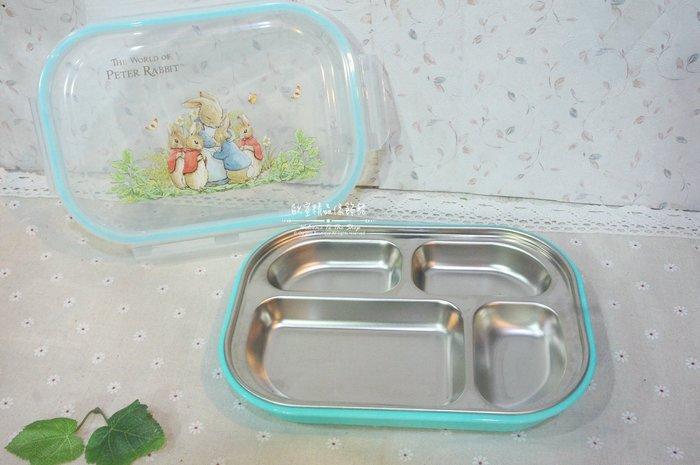 ~*歐室精品傢飾館*~Peter Rabbit 比得兔 彼得兔 台灣製 不鏽鋼隔熱餐盒 兒童餐具 兔媽媽家族~新款上市~
