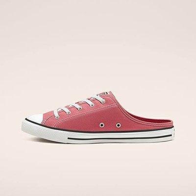 CONVERSE ALL STAR DAINTY MULE 珊瑚紅 懶人鞋 567948C【Jamarcus】