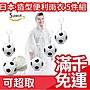 【足球型 5件組】日本 輕便利雨衣 拋棄式+造...