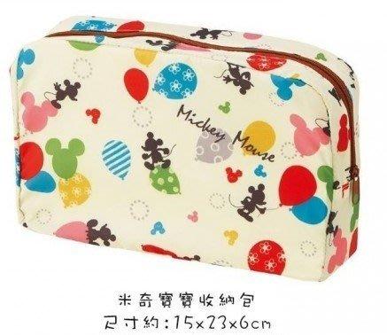 【喬瑟芬的秘密】日本Disney迪士尼 米奇氣球滿版圖案超輕薄 收納包