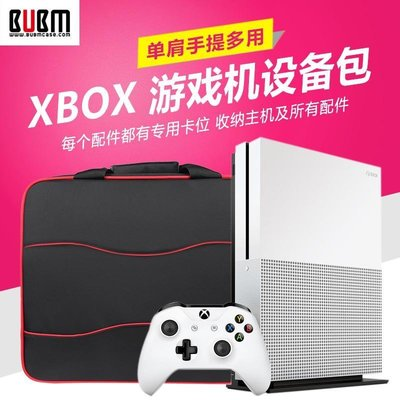 筆電背包 筆電手提包 BUBM微軟XBOX ONE包游戲機包主機包專用配件單肩包便攜保護收納包