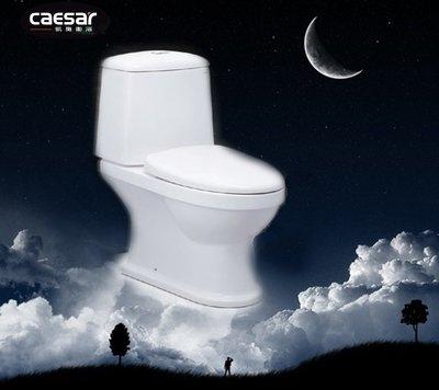 【水電大聯盟 】 凱撒衛浴 CF1530U 二段式 羅馬通 馬桶 排水芯:12~22CM