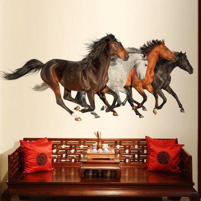 【甜心】中國風奔馬圖 墻貼紙書房客廳背景墻壁裝飾品中式自粘動物貼畫貼紙 居家裝飾 可愛日系韓國正韓韓系 壁貼工廠