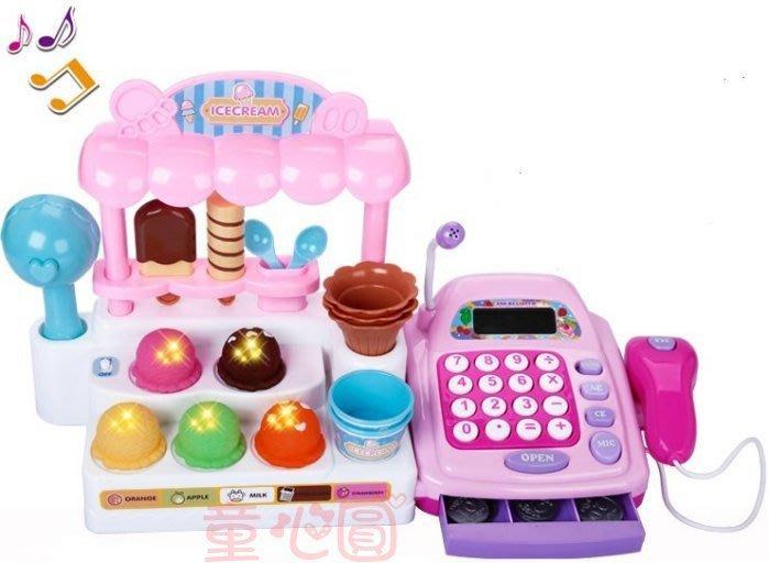 最新款~我的冰淇淋小舖ice cream store附收銀機和硬幣◎童心玩具1館◎