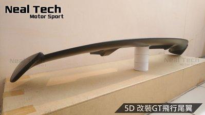 五門 改裝 5D 通用型 GT尾翼 飛行尾翼 戰鬥尾翼 空力套件 Mazda3 Kicks RAV4 CRV Focus