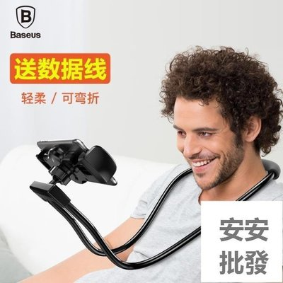 YEAHSHOP 懶人支架 懶人支架床頭手機架掛脖子床上用多功能直播看電視桌面萬能通用加長夾子412841Y185