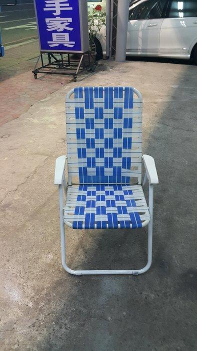 樂居二手家具 全新中古傢俱賣場 F0215CJJ 休閒躺椅*沙灘椅 戶外休閒椅 海灘椅 折合椅 收納椅 台中二手家具買賣