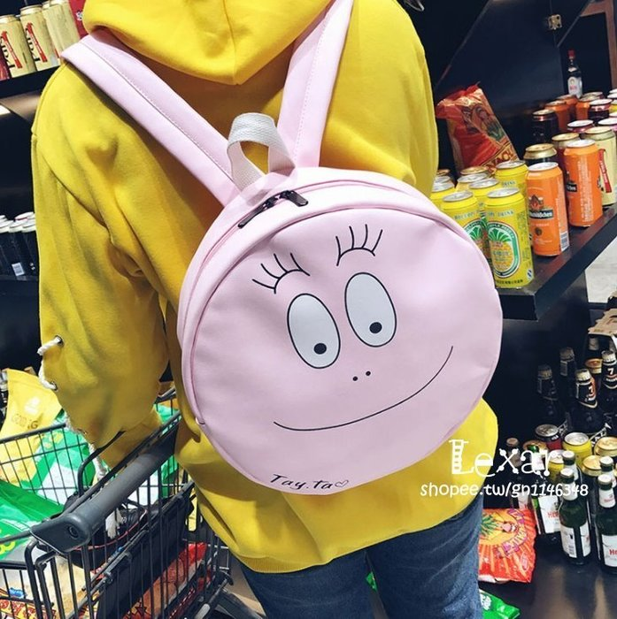 新款泡泡先生韓版時尚PU粉色圓形巴巴爸爸雙肩包卡通休閒女包書包