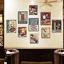 創意歐美複古懷舊咖啡廳裝飾畫餐廳壁畫掛畫背景牆面裝飾壁掛擺件(9幅一組)