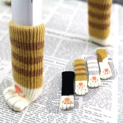 24個貓咪肉球椅子腳套雙層加厚針織桌椅腿套凳子腳套椅子腳墊