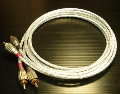 ((線材小舖))     全新品 美國工藝HU-END高級銀聲音訊號線 ((2008新品))