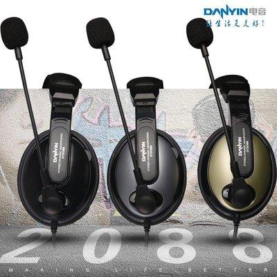 YEAHSHOP 英語口語聽力聽說耳機中考人機對話錄音游戲電腦頭戴式專用耳機麥79238Y185