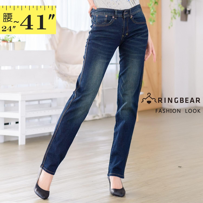 長褲--貓鬚刷紋顯瘦曲線中低腰深藍復古刷色彈性小直筒牛仔褲(牛仔藍M-7L)-N108眼圈熊中大尺碼