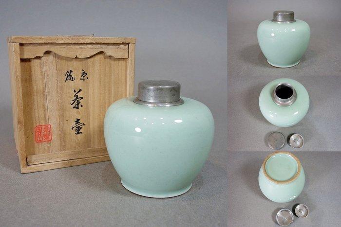 『華寶軒』日本茶道具 昭和時期 永樂園 青瓷 錫口 茶入/茶葉罐/錫罐 重280g