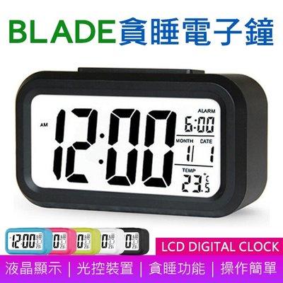 【coni mall】BLADE貪睡電子鐘 現貨 當天出貨 台灣公司貨 電子鐘 顯示溫度 光控感應 鬧鐘 學生