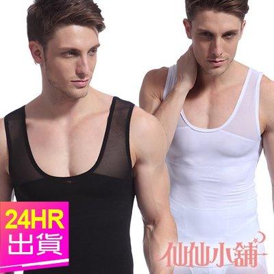 仙仙小舖 RQ027白/黑M~XL 束腰平腹 彈性塑身無袖運動背心內衣 壓力貼身束腰束腹