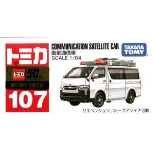 4165本通 多美 TM#107 衛星通信車 4904810160823 下標前請詢問