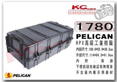 【凱西不斷電】Pelican 1780 美國 塘鵝 防水 防撞 耐衝擊 防爆抗震氣密箱 含海綿